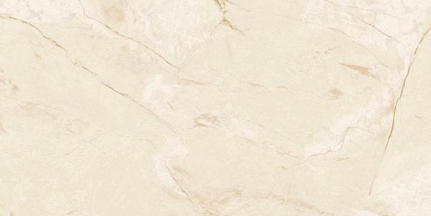 Carrara Beige Marble Slab