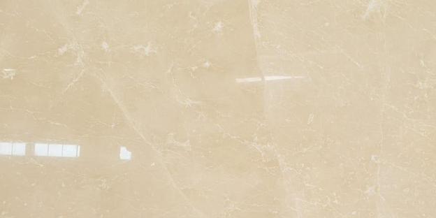 Cream Beige Marble Slab