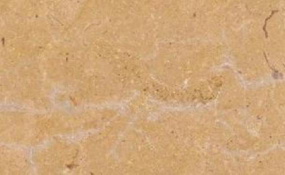 Crema Cenia Marble Slab