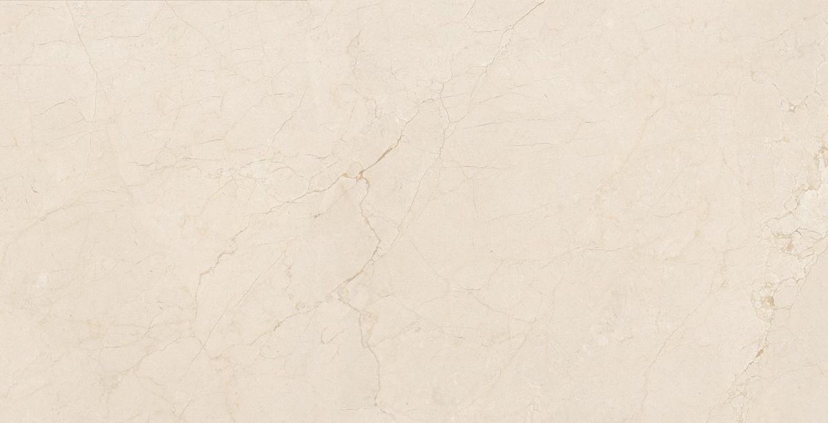 Crema Marfil Marble Slab 1