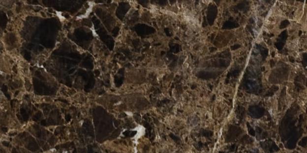 Dark Emperador Marble Slab