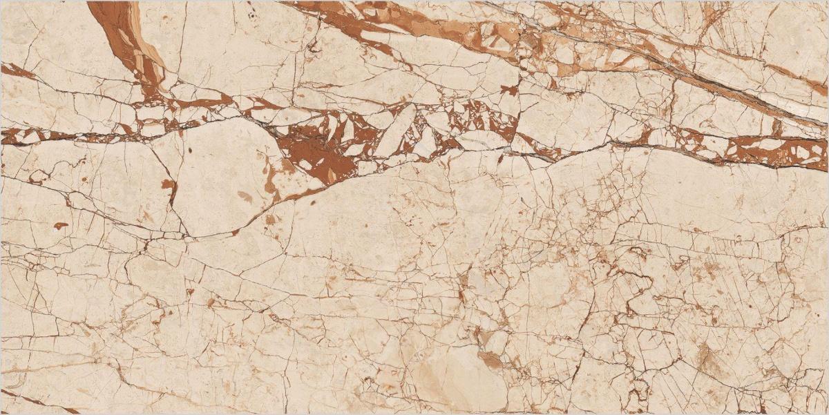 Rosalia Beige Marble Slab