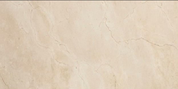 Seville Crema Marble Slab
