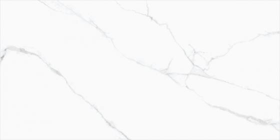 White Atlantic Marble Slab